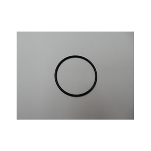 KYB O-Ring in Betwewn Oil Lock Washer And Bracket